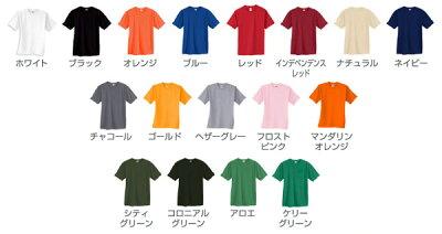 選べるデザインTシャツシルエットTシャツ数量限定メール便送料無料★半袖プレゼントにも♪デザイン50種類から選べる!プリント位置も選べる!サイズ豊富カラー豊富