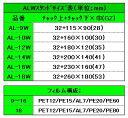 ラミジップ AL-10W ホワイト 1袋50枚 2