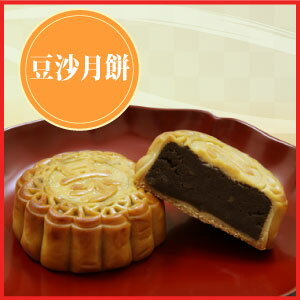 【送料無料】横浜中華街の月餅(げっぺい)4個入+高級造形茶4個