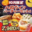 TV・雑誌でも話題!横浜中華街で連日行列『王府井』。溢れ出す肉汁でハロウィン・パーティーが...