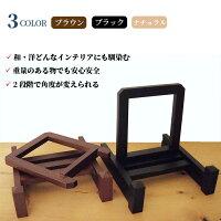 木製皿立て『改』M(直径15cm〜24cm程度のお皿向け)