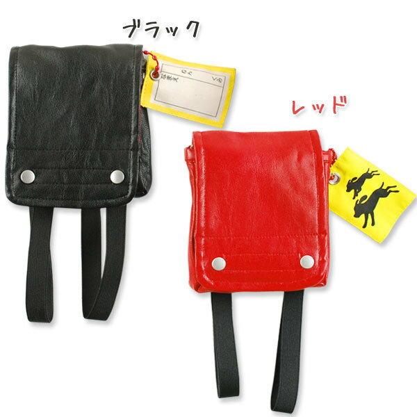 ペット雑貨 犬用ランドセル わんちゃん用バッグ ペット用バッグ お散歩バッグ かわいい犬バッグ