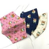鬼滅の刃風マスク麻の葉禰豆子鬼滅の刃日本製の布で自社縫製裏はさらさらガーゼキッズ〜大人サイズ立体型マスク綿100%