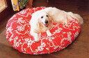 ラウンドベッド中身&カバーセット(XL)大型犬用サイズ【いぬグッズ 犬雑貨 ドッググッズ Dog雑貨】【ベット カバー シーツ 大型…