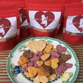 バレンタインデーのプレゼントにラリカンの無添加クッキー詰め合わせ≪バレンタインクッキー8種ミックス★60g★≫浜名湖美味しいおやつビスケットバレンタインデーのクッキー