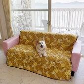 送料無料柄が選べるマルチカバー150cm×200cmゴールデンレトリバーのシルエットが可愛い大型犬敷き物