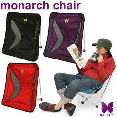 ゆらゆらと気ままに座って楽しむ新感覚チェア!ALITE MONARCH CHAIR [全4色]エーライト(アリー...