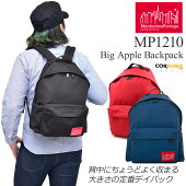 ManhattanPortageBigAppleBackpack[��4��]�ޥ�ϥå���ݡ��ơ����ӥå����åץ�Хå��ѥå��ǥ��ѥå����å����å�_090328