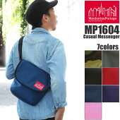 ManhattanPortageCasualMessengerBag[全7色]マンハッタンポーテージカジュアルメッセンジャーバッグユニセックス(男女兼用)【鞄】_11501F(wannado)【あす楽対応】