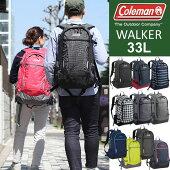 ������ޥ�Coleman����������33�ǥ��ѥå�[��9��]WALKER33(33L)��˥��å���(�˽�����)�ڳ��_11606F(wannado)