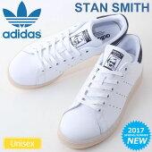 アディダスオリジナルスadidasOriginalsスタンスミス(エンボス加工)[ランニングホワイト/ユーティリティーブラック](S82255)STANSMITHユニセックス(男女兼用)【靴】_11702F(wannado)