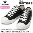 【WINTER SALE/25%OFF】コンバース CONVERSE オールスター スパンコール ホログラム オックス[ブラックホログラム](5CK382)ALL STAR SPANGLE HL OX レディース(女性用)【靴】_11609F(wannado)