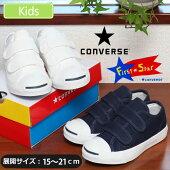 コンバースCONVERSEキッズジャックパーセルV2[全2色]KID'SJACKPURCELLV-2子供用【靴】_11609F(wannado)