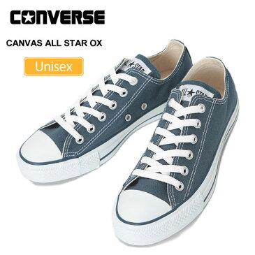 コンバース CONVERSE キャンバス オールスターオックス[ネイビー](コアカラー)(M9697)CANVAS ALL STAR OX メンズ レディース【靴】 snk_1609wannadoレビューを書いて500円クーポンを貰おう