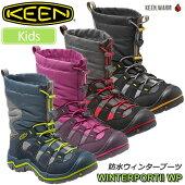 キーンKEENウィンターポート2WPスノーブーツ[全4色]WINTERPORTIIWPキッズ(子供用)【靴】_11610E(wannado)