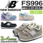 ニューバランスnewbalanceFS996インファントシューズ[全2色]キッズ(子供用)【靴】_11609F(wannado)