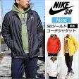 ナイキ NIKE SBシールドコーチジャケット[全4色](829510)メンズ(男性用)【服】_11702F(wannado)