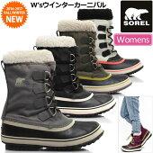 [全4色]【送料無料】ソレルウィンターカーニバルスノーブーツレディース(女性用)【靴】_11509E(wannado)【あす楽対応】
