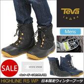 テバTevaハイラインリップストップウォータープルーフ[全2色](1007991)HIGHLINERSWPメンズ(男性用)【靴】_11611E(wannado)
