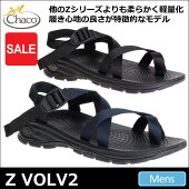 チャコChacoメンズZボルヴ2サンダル[全2色](12366044)MEN'SZVOLV2SANDALメンズ(男性用)【靴】_11704F(wannado)