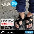 【トートバッグプレゼントキャンペーン】チャコ Chaco メンズ Z1 クラシック サンダル[ブラック](12366105)MEN'S Z1 CLASSIC SANDAL メンズ(男性用)【靴】_11705F(wannado)_chccpレビューを書くともれなく500円クーポンプレゼント!