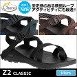 【トートバッグプレゼントキャンペーン】チャコ Chaco メンズ Z2 クラシック サンダル[全3色](12366106)MEN'S Z2 CLASSIC SANDAL メンズ(男性用)【靴】_11704F(wannado)_chccpレビューを書くともれなく500円クーポンプレゼント!