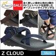 【トートバッグプレゼントキャンペーン】チャコ Chaco メンズ Zクラウド サンダル[全4色](12366108)MEN'S ZCLOUD SANDAL メンズ(男性用)【靴】_11704F(wannado)_chccpレビューを書くともれなく500円クーポンプレゼント!