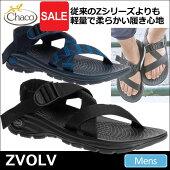チャコChacoメンズZボルヴサンダル[全2色](12366043)MEN'SZVOLVSANDALメンズ(男性用)【靴】_11703E(wannado)