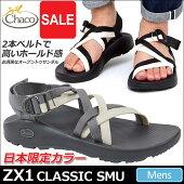 チャコChacoメンズZX1クラシックサンダル日本限定カラー[全2色](12366104)MEN'SZX1CLASSICSMUSANDALメンズ(男性用)【靴】_11706E(wannado)