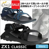 チャコChacoメンズZX1クラシックサンダル[全2色](12366107)MEN'SZX1CLASSICSANDALメンズ(男性用)【靴】_11703E(wannado)