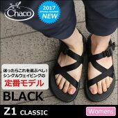 チャコChacoウィメンズZ1クラシックサンダル[ブラック](12365105)WOMEN'SZ1CLASSICSANDALレディース(女性用)【靴】_11703E(wannado)