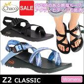 チャコChacoウィメンズZ2クラシックサンダル[全2色](12365106)WOMEN'SZ2CLASSICSANDALレディース(女性用)【靴】_11704F(wannado)