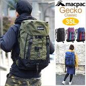 マックパックmacpacゲッコクラシックバックパック(35L)[全4色](MM71706)GECKOCLASSICユニセックス(男女兼用)【鞄】_11704F(wannado)