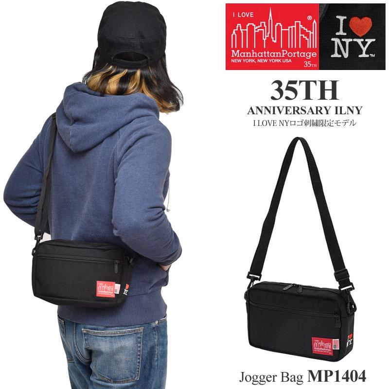 男女兼用バッグ, ショルダーバッグ・メッセンジャーバッグ  (MP1404LINY)Manhattan Portage35TH ANNIVERSARY ILNYJogger Bag 1805wannadoM 11