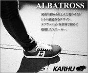 北欧を代表するスポーツシューズブランド「KARHU」