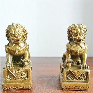 魔除け!真鍮製の獅子の置物[2体セット]