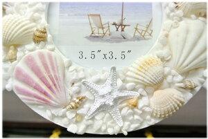 貝殻の卓上フォトフレーム(ラウンド型)