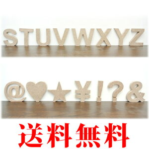 MDF製アルファベットプレート(S〜Z/その他記号)