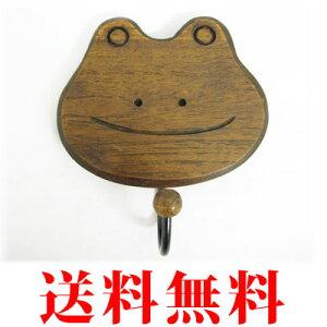 アジアン雑貨カエルのワンポイントフック
