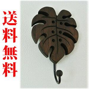モンステラの葉のワンポイントフック