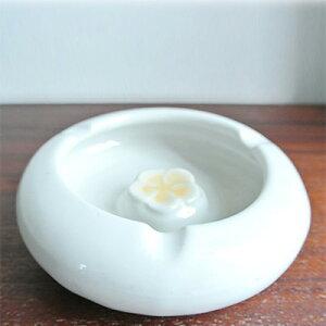 プルメリアの灰皿(ホワイト)
