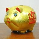 豚さん貯金 貯金を増やそう 私に出来る貯蓄探し