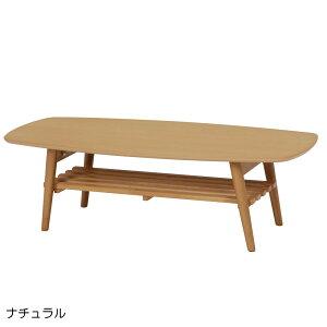 折り畳み脚棚付きセンターテーブル[ナチュラル]