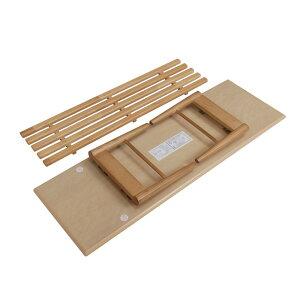 折り畳み脚棚付き長方形型センターテーブル[ブラウン]