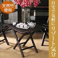 バンブー家具バンブーテーブル