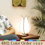 (ロータス つぼみ M フロアランプ)フロアライト アジアン 照明 間接照明 おしゃれ かわいい ランプ リビング 照明器具 ライト led LED ロータス(蓮 花 フラワー)シノワズリ アジアン(アジア 和 和風 和室 和モダン シノワ 中国 モダン ベトナム)雑貨 家具 シルク 大型 E26