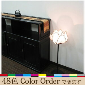 アジアン照明ロータスフラワーランプ(アイアンスタンド・S)