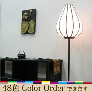 アジアン照明ロータスランプ(アイアンスタンド・L)