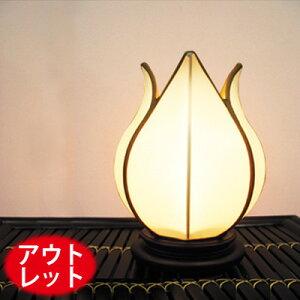 アジアン照明蓮花つぼみランプ(SS)