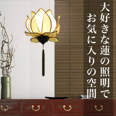 Wanon Rakuten Global Market Asian Ceiling Lights To Suit Japanese Style Lighting Pendant